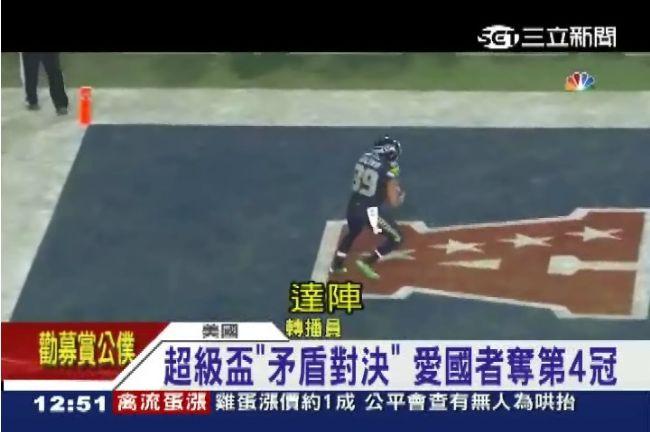 凱蒂佩芮「超級盃」火辣表演嗨翻全場