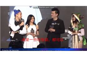 主持失態一籮筐!玩家控訴唐志中 6行為毀「神魔之塔」 圖/翻攝自YouTube