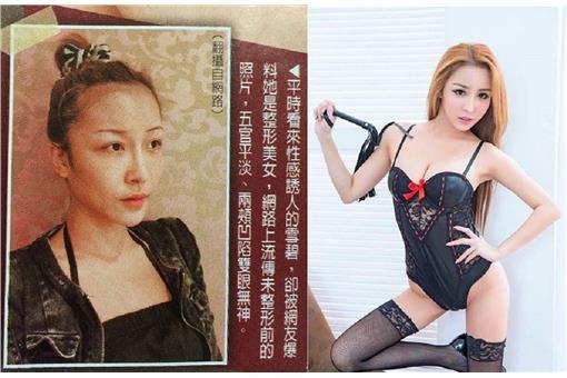 雪碧組圖/素顏壹週刊/濃妝臉書