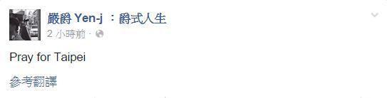 圖/翻攝自蔡依林、大S、楊丞琳、汪東城、Miss Ko葛仲珊、嚴爵臉書