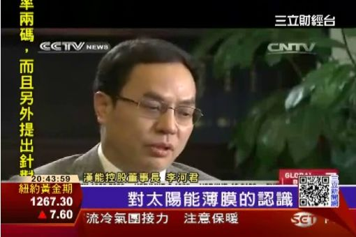 李河君奪中國新首富 陸媒:賭徒性格