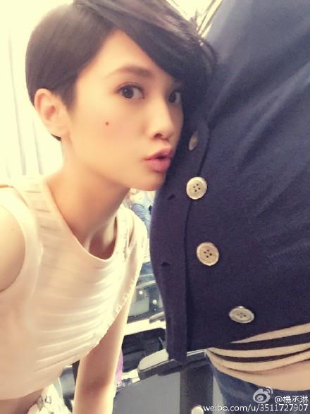 楊丞琳微博