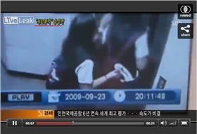 南韓女學生/LIVE LEAK/http://www.liveleak.com/view?i=614_1423031412