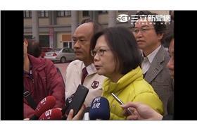 賴清德退選 蔡英文受訪/圖/三立新聞網