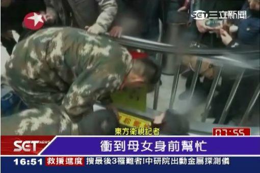 行李箱變兇器!陸童遭撞、手卡電梯|三立新聞台