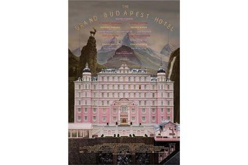 《歡迎來到布達佩斯大飯店》電影劇照/維基百科