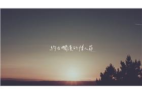 蔡正元罷免主題曲相約情人節/YouTube