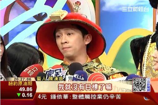 陳漢典A咖綠葉 當「省」長累積財富 三立財經台CH88
