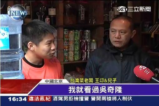老北京飄台味 吳奇隆最愛滷肉飯