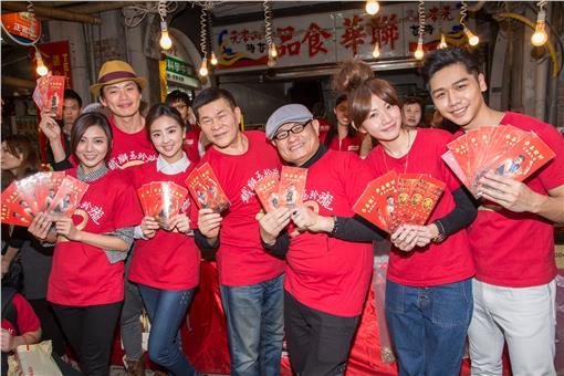 《鐵獅玉玲瓏2》澎恰恰、許效舜迪化街掃街人氣夯 千份紅包袋半小時發光