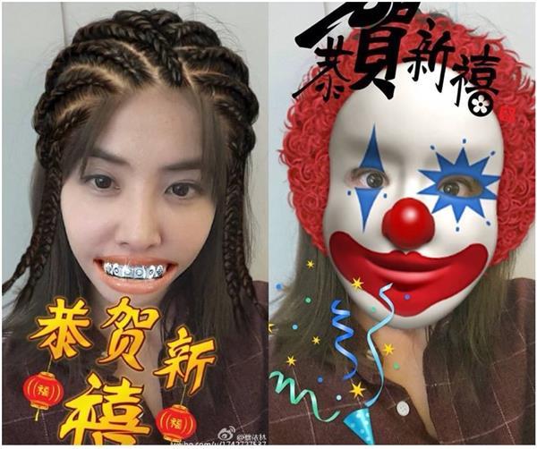 蔡依林/微博、臉書