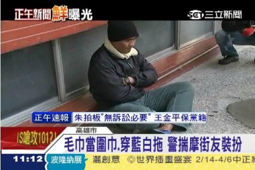 警察輪班扮街友 穿破爛睡商圈抓慣竊