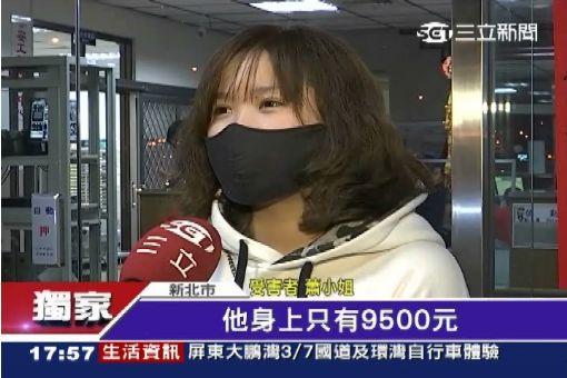 誆有「江蕙門票」 網友集資被詐10萬│三立新聞台
