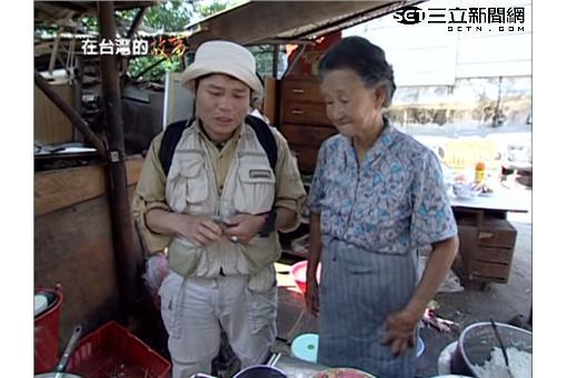 賣夢老人(圖/在台灣的故事)