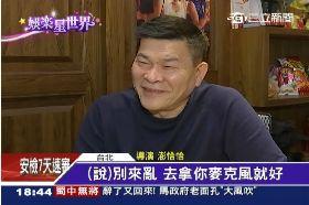 澎哥電影夢1800