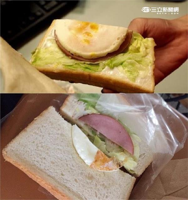 三明治組圖
