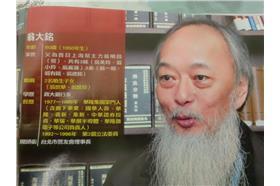 翁大銘/http://blog.sina.com.cn/s/blog_5f793ae20100h89g.html