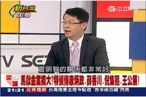 黃世聰 圖/新台灣加油