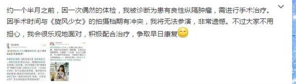 徐嬌/https://www.facebook.com/JieuJieu/photos_stream?tab=photos_stream