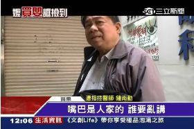 華僑醫販嬰1200