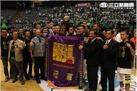 松山,HBL,籃球,冠軍賽