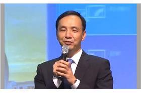 朱立倫,民進黨,2016,總統,台港論壇 (香港《商業電台》)