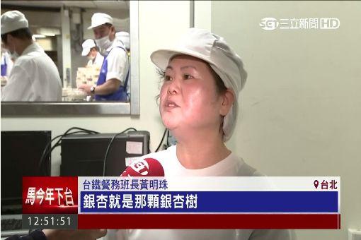 """台鐵新款""""素便當""""夯!菜色進化限量百個"""