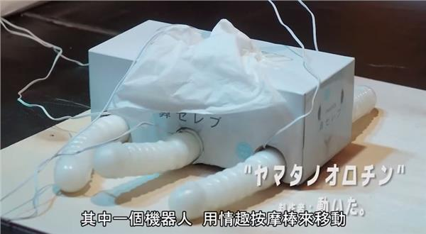 廢柴機器人大戰(圖/翻攝自YouTube)