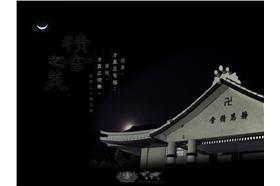 慈濟(圖/慈濟基金會臉書)