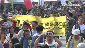 314廢核大遊行,反核,核能,核電