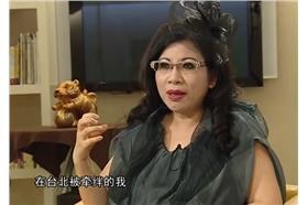 陳文茜/擷取自YouTube