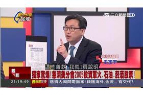 新台灣加油/慈濟財報