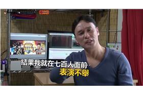 東尼大木/YouTube