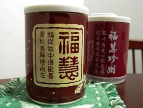 慈濟福慧珍粥(圖片來源:慈濟官網)
