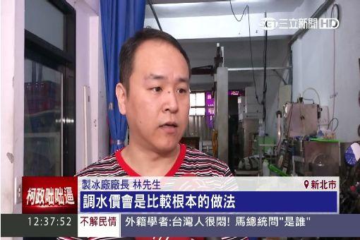 """68年最大旱! """"供5休2""""民生限水啟動"""