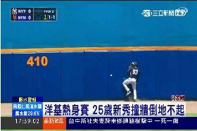 MLB慘撞牆1700