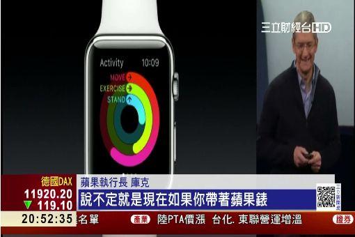 研發Apple Watch 蘋果秘密實驗室曝光