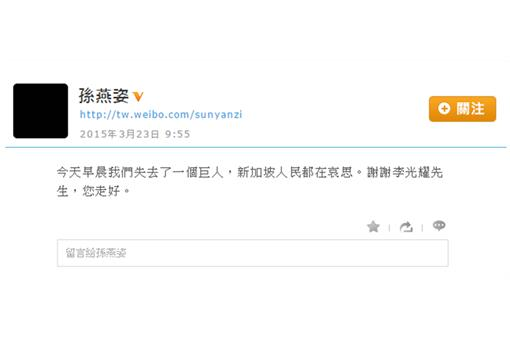 孫燕姿微博http://tw.weibo.com/sunyanzi/3823495186463894