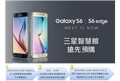 三星Galaxy S6/電腦王阿達 http://www.kocpc.com.tw/archives/13666