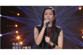A-Lin《我是歌手3》總決賽(圖/截自芒果TV)