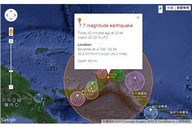 巴布亞紐幾內亞 (google earth)