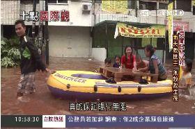 淹水藏商機SOT