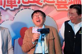 柯文哲,燦笑 (台北市政府)