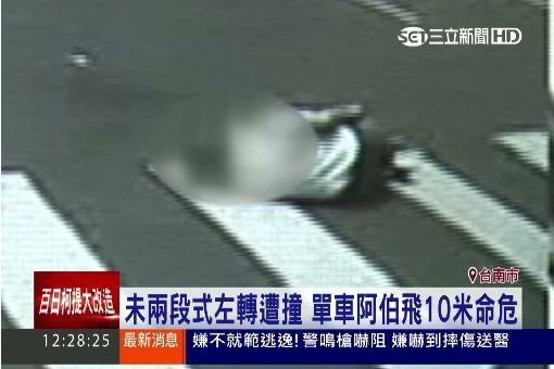 阿伯遭公車撞倒 3路人幫撐愛心傘搶救