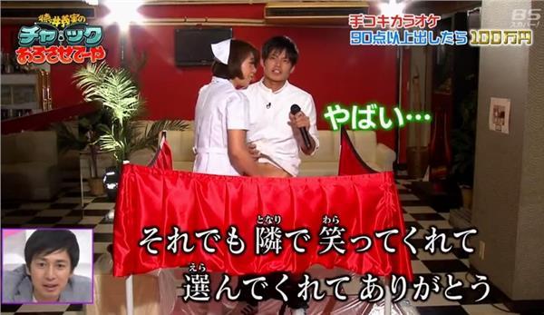 18禁 診所護士台語版.flv | FunnyDog.TV