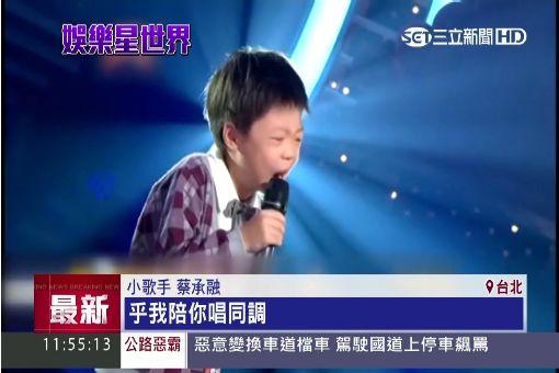 江蕙找接班人! 鎖定10歲以下小歌星