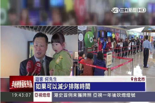 清明連假觀光熱 台北101推早鳥優惠