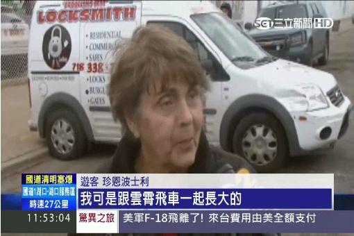 """""""阿公級""""雲霄飛車卡半空 遊客攀軌脫困"""
