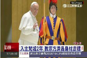 教宗被嫌胖1700