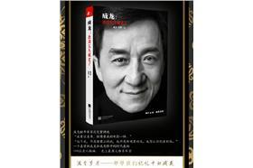 鳳凰聯動/微博/http://tw.weibo.com/1722706167/3824610888218132